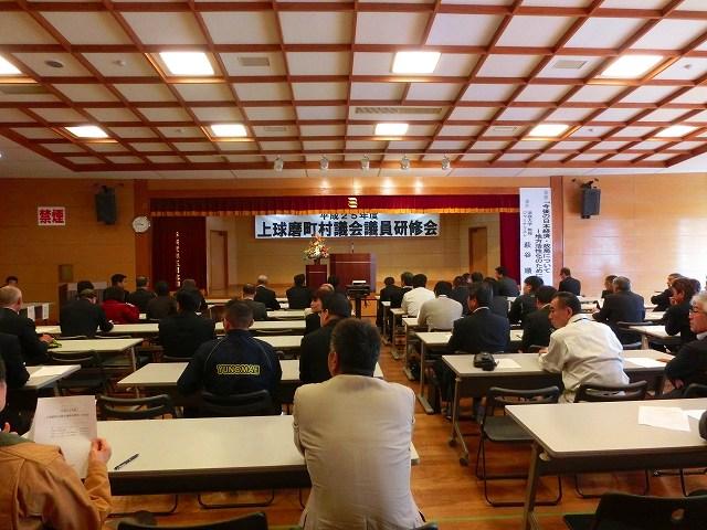 上球磨町村議会議員研修会及び交流会