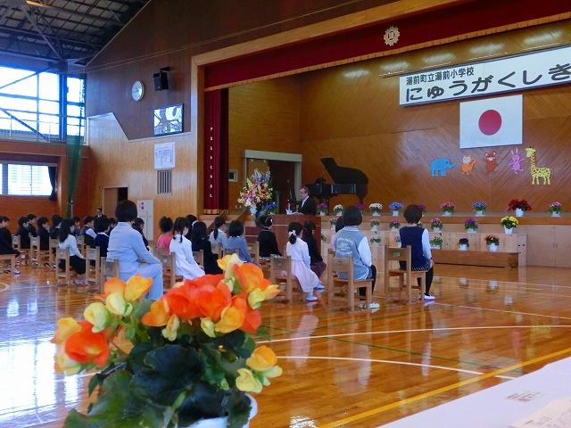 湯前小学校入学式