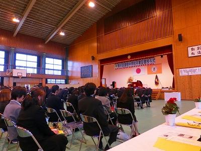 湯前中学校卒業式