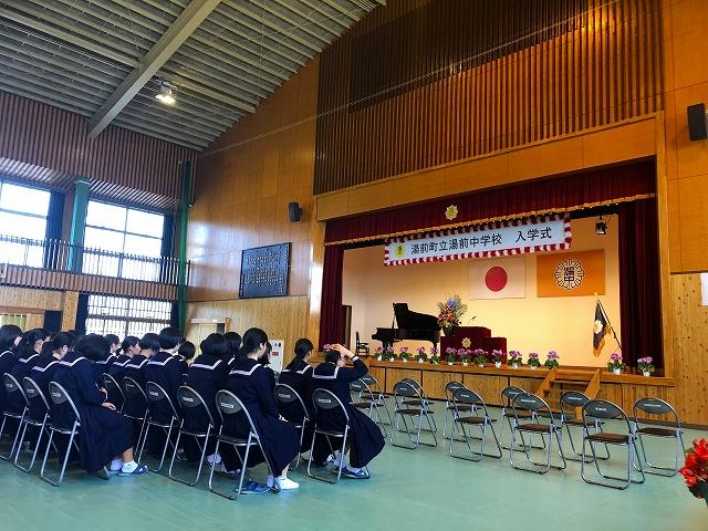 湯前中学校入学式