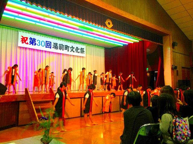 湯前町文化祭