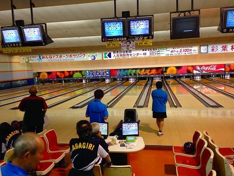 球磨郡民体育祭2015 湯前町ボウリングチーム