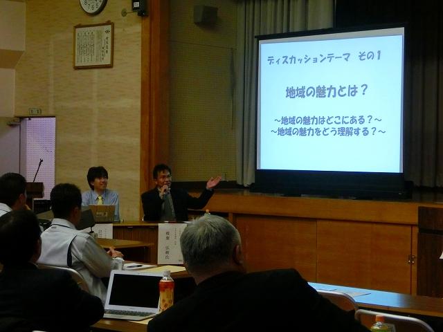 九州地域情報化シンポジウム in 西米良