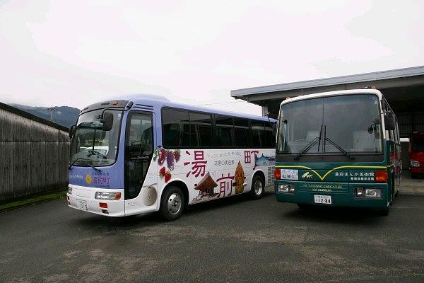 湯前町の公用車