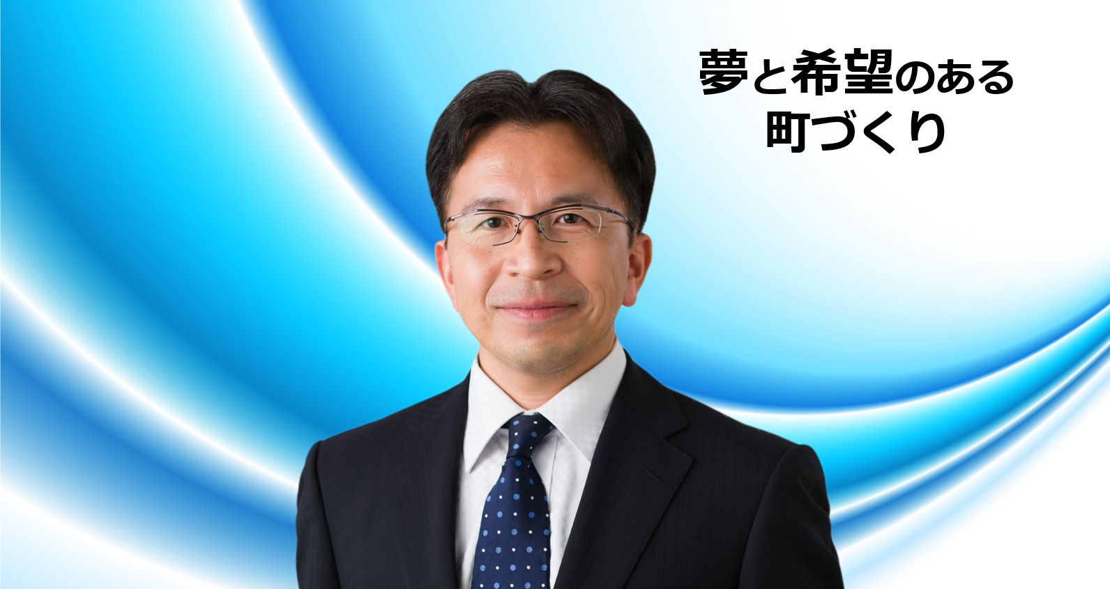 椎葉ひろき 公式サイト